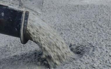 Бсг бетонная смесь купить бетон в ленинске кузнецком